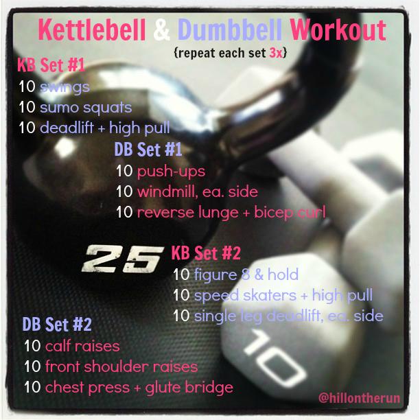Full Body Kettlebell Amp Dumbbell Workout