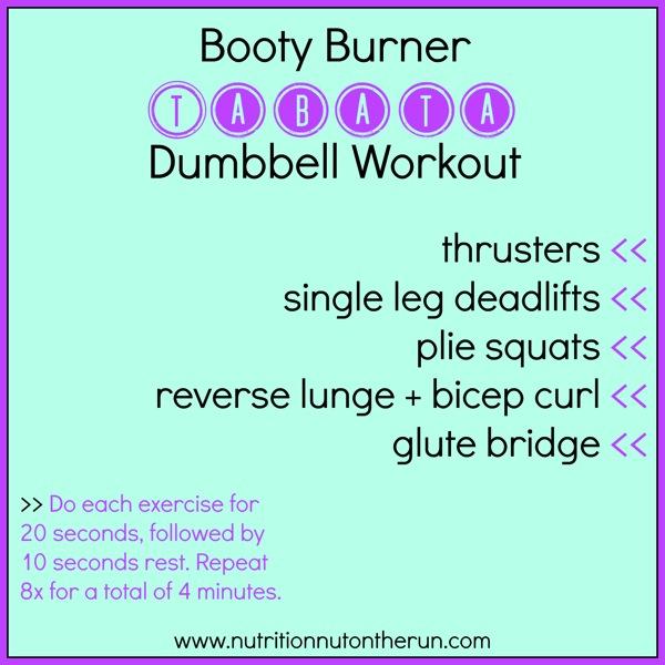 bootyburner